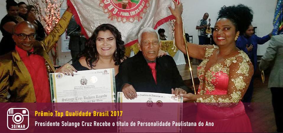 destaque_premio1